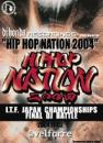 【SALE】 Hip Hop Nation I.T.F. JAPAN FINAL (DVD)